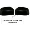 ครอบกระจก ALL NEW ISUZU D-MAX 2016 BLACK