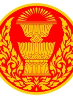 โหลดแนวข้อสอบ เจ้าพนักงานชวเลข (รัฐสภา)สำนักงานเลขาธิการสภาผู้แทนราษฎร
