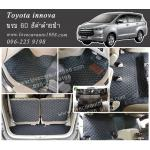 พรม 6D Toyota innova สีดำด้ายฟ้า
