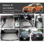 พรมปูพื้นรถยนต์ Subaru Xv ไวนิลสีเทา