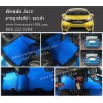 ยางปูพื้นรถยนต์ Honda Jazz ลายลูกศรสีฟ้า ขอบดำ