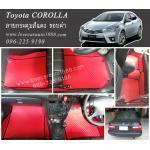 ยางปูพื้นรถยนต์ Toyota COROLLA ลายกระดุมสีแดง ขอบดำ