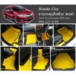 ยางปูพื้นลายกระดุม Honda city สีเหลืองขอบดำ
