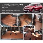 พรม 6D Toyota Fortuner 2016 สีน้ำตาลอ่อน