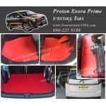 ยางปูพื้นรถยนต์ Proton Exora Prime ลายกระดุม สีแดง