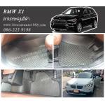 ผ้ายางปูพื้นรถ BMW X1 ลายกระดุมสีดำ