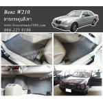 ยางปูพื้นรถยนต์ Benz W210 ลายกระดุมสีเทา