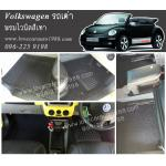 พรมดักฝุ่นไวนิล Volkswagen รถเต๋า สีเหลือง