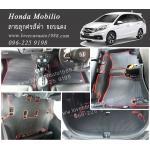 ยางปูพื้นรถยนต์ Honda Mobilio ลายลูกศรสีดำ ขอบแดง