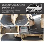 ยาปูพื้นรถยนต์ Hyundai Grand Starex Vip 2014 ลายจิ๊กซอร์ สีดำ