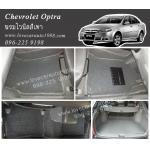 พรมไวนิล Chevrolet Optra สีเทา