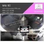 พรม6D Benz GLE500 สีดำ