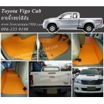 ยางปูพื้นรถยนต์ Toyota Vigo Cab ลายจิ๊กซอร์ สีส้ม