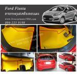 ยางปูพื้นรถยนตฺ์ Ford Fiesta สีเหลือง ขอบแดง