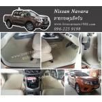 ยางปูพื้นรถยนต์ Nissan Navara Np 300 กระดุมสีครีม