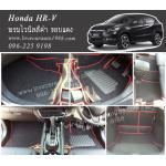 พรมปูพื้นรถยนต์ Honda HR-V ไวนิลสีดำ ขอบแดง