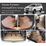 ยางปูพื้นรถยนต์ Toyota Fortuner All New 2015 ลายกระดุม สีน้ำตาล ขอบแดง
