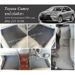 พรมรถยนต์ Toyota Camry 2012 ไวนิลสีเทา
