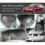 พรม6D Honda Accord2016 สีดำด้ายแดง