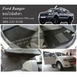 พรมปูพื้นรถยนต์ Ford Ranger พรมดักฝุ่นไวนิลสีเทา