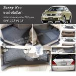พรมดักฝุ่นไวนิล Nissan sunny Neo สีเทา