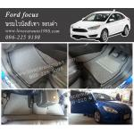 พรมปูพื้นรถยนต์ Ford focus พรมดักฝุ่นไวนิลสีเทา ขอบดำ