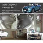 ยางปูพื้นรถยนต์ Mini Cooper S ลายกระดุม สีดำ