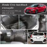 ยางปูพื้นรถยนต์ Honda Civic hatchback ลายกระดุมสีดำ