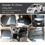 ยางปูพื้นรถยนต์ Hyundai H1 Deluxe ลายธนู สีเทา