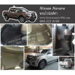 พรมปูพื้นรถยนต์ Nissan Navara NP300 ไวนิลสีดำ