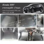 ยางปูพื้นรถยนต์ Honda H-RV ลายกระดุมสีดำ ด้ายแดง
