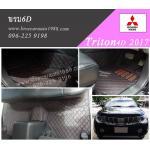 Mitsubishi triton 4D 2017 พรม6D ดำขอบแดง