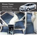 ยางปูพื้นรถยนต์ Nissan Teana ลายกระดุม สีเทา