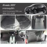 ยางปูพื้นรถยนต์ Honda H-RV ลายกระดุมสีดำ