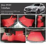 พรมไวนิลปูรถ Benz C200 W205 สีแดง