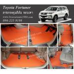 ยางปูพื้นรถยนต์ Toyota Fortuner ลายกระดุมสีส้ม ขอบเทา
