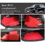ยางปูพื้นรถยนต์ Benz W212 ลายธนูสีแดงขอบดำ