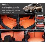 ยางปูพื้นรถยนต์ MG GS ลายกระดุมส้มขอบดำ (ราคาเฉพาะห้องโดยสาร)