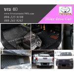 พรม6D Toyota Hilux Revo Cab สีดำฟ้า