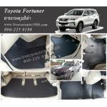 ยางปูพื้นรถยนต์ Toyota Fortuner ลายกระดุมสีดำ