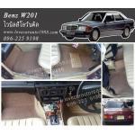 พรมปูพื้นรถยนต์ Benz W201 ไวนิลสีโอวันติล