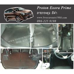 ยางปูพื้นรถยนต์ Proton Exora Prime ลายกระดุมสีดำ
