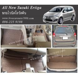 พรมดักฝุ่นไวนิล All New Suzuki Ertiga 2014-2015 โอวัลติน