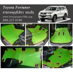 ยางปูพื้นรถยนต์ Toyota Fortuner ลายกระดุมสีเขียว ขอบส้ม
