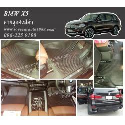 ยางปูพื้นรถยนต์ BMW X5 ลายลูกศรสีดำ