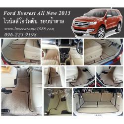 พรมไวนิล ปูรถยนต์ Ford Everest All New 2015 สีโอวัลติน
