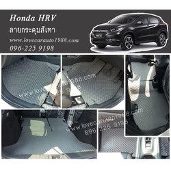 ยางปูพื้นรถยนต์ Honda H-RV ลายกระดุมสีเทา