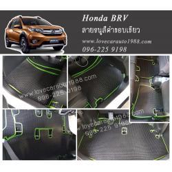ยางปูพื้นรถยนต์ Honda Brv ลายธนูสีดำขอบเขียว