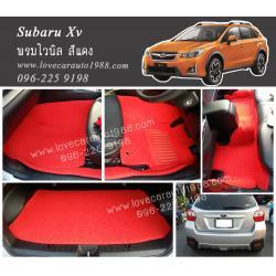พรมดักฝุ่นไวนิล Subaru Xv สีแดง