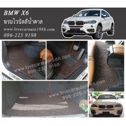พรมดักฝุ่นไวนิล BMW X6 สีน้ำตาล